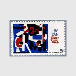 アメリカ 1964年抽象美術