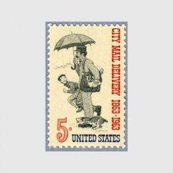 アメリカ 1963年市内郵便配達100年