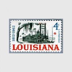 アメリカ 1962年ルイジアナ州150年