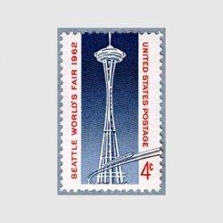アメリカ 1962年シアトル万国博