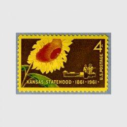 アメリカ 1961年カンザス州100年