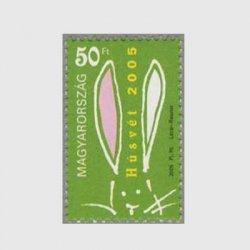 ハンガリー 2005年イースターうさぎ