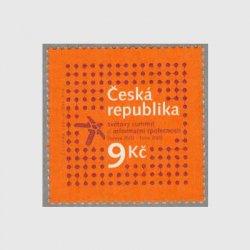 チェコ共和国 2005年世界情報社会サミット