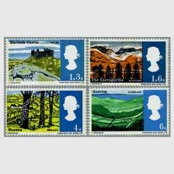 イギリス 1966年風景切手4種