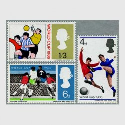 イギリス 1966年ワールドカップサッカー3種