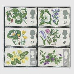 イギリス 1967年イギリスの野生の花6種