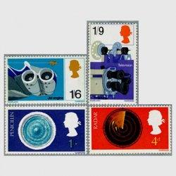 イギリス 1967年イギリスの発明と発見4種