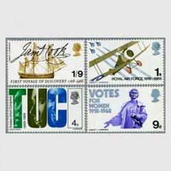 イギリス 1968年周年記念4種