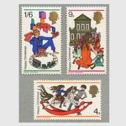 イギリス 1968年クリスマス3種