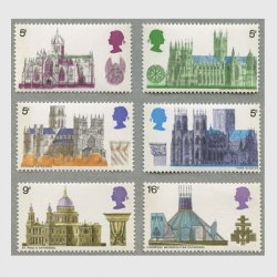 イギリス 1969年イギリスの寺院建築6種