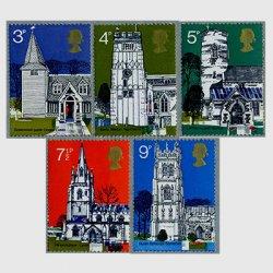 イギリス 1972年村の教会5種