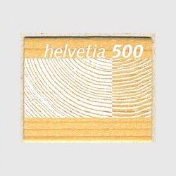 スイス 2004年木製切手