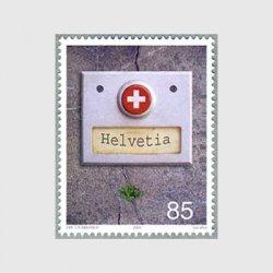 スイス 2004年エミールのユーモア