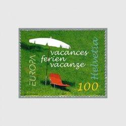 スイス 2004年 ヨーロッパ切手 休日