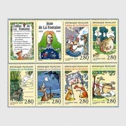 フランス 1995年ラフォンテーヌの萬話詩