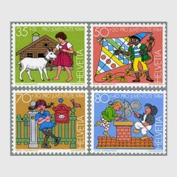 スイス 1984年児童福祉4種