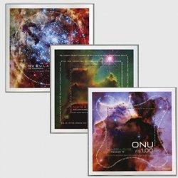 国連 2013年星雲小型シート3種