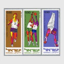 イスラエル 1971年第9回はポエルスポーツ大会3種