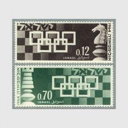 イスラエル 1964年第16回チェスオリンピックinテルアビブ2種