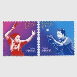 中国 2013年卓球2種(スウェーデン共同発行)