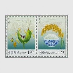 中国 2013年ハイブリッド米2種連刷