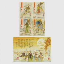 中国マカオ 2013年文学と人物・三国演義