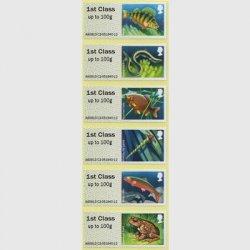イギリス 2013年ラベル切手・淡水の生物2次