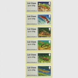 イギリス 2013年ラベル切手・淡水の生物3次