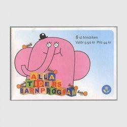 スウェーデン 2006年テレビアニメ切手帳