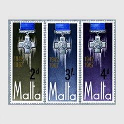マルタ 1967年聖ゲオルキオスの十字架3種
