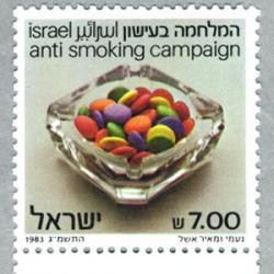 イスラエル 1983年灰皿のキャンディー