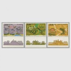 イスラエル 1983年3つの入植地3種タブ付き