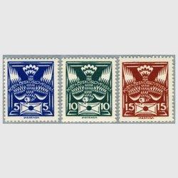 チェコスロバキア 1920年手紙をくわえたハト