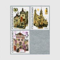 チェコスロバキア 1991年城3種