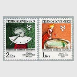 チェコスロバキア 1991年子供の本のイラスト博覧会2種