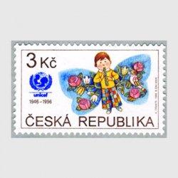チェコ共和国 1996年ユニセフ50年