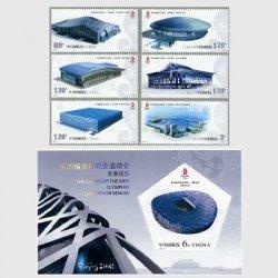 中国 2007年北京オリンピック競技場