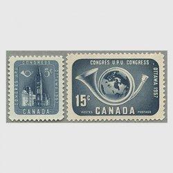 カナダ 1957年UPUオタワ会議2種