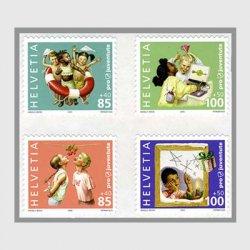 スイス 2005年児童福祉4種