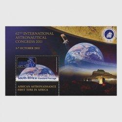 南アフリカ 2011年国際宇宙会議小型シート