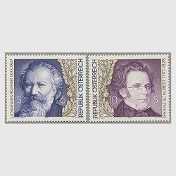 オーストリア 1997年ブラームス死去100年、シューベルト生誕200年2種