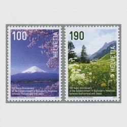 スイス 2014年スイス日本国交樹立150年2種