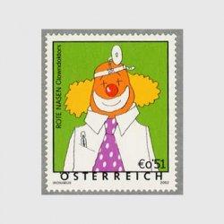 オーストリア 2002年道化の医師