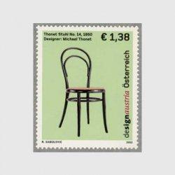 オーストリア 2002年トーネットの曲木椅子14番
