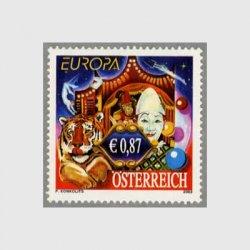 オーストリア 2002年ヨーロパ切手サーカス