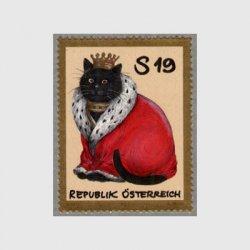 オーストリア 2001年ネコの王様