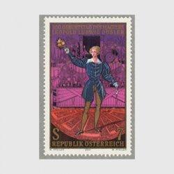 オーストリア 2001年マジシャン デブラー生誕200年