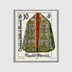 オーストリア 2001年伝統工芸 教会の礼服