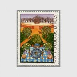 オーストリア 2000年イダ シゲティ画「ターフ・ターキー」