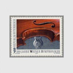 オーストリア 2000年ウィーン交響楽団100年ヴァイオリン